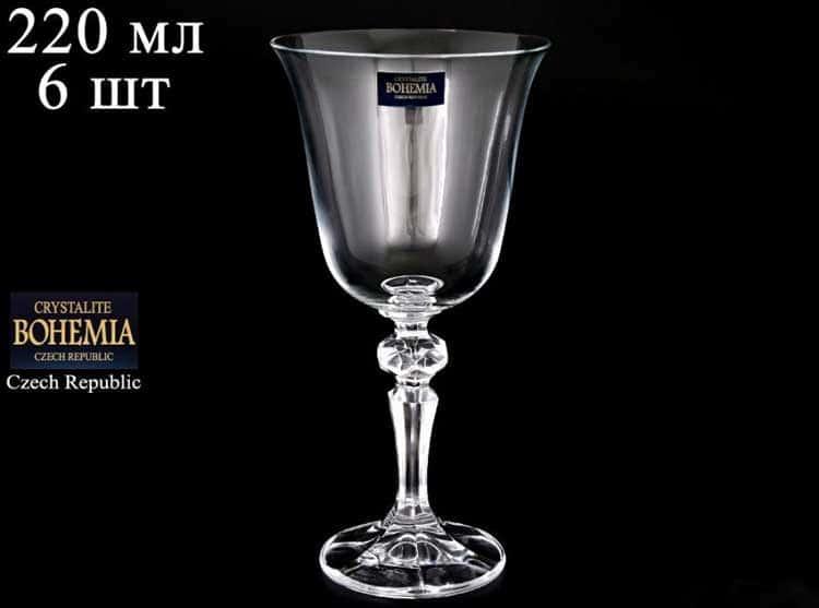 Лаура Набор бокалов для вина 220 мл Crystalite