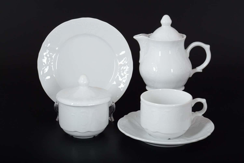 Бернадотт Недекорированный Чайный сервиз на 6 персон 22 предметов