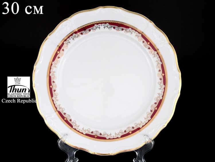 Мария Луиза Красная лилия Блюдо круглое 30 см Thun