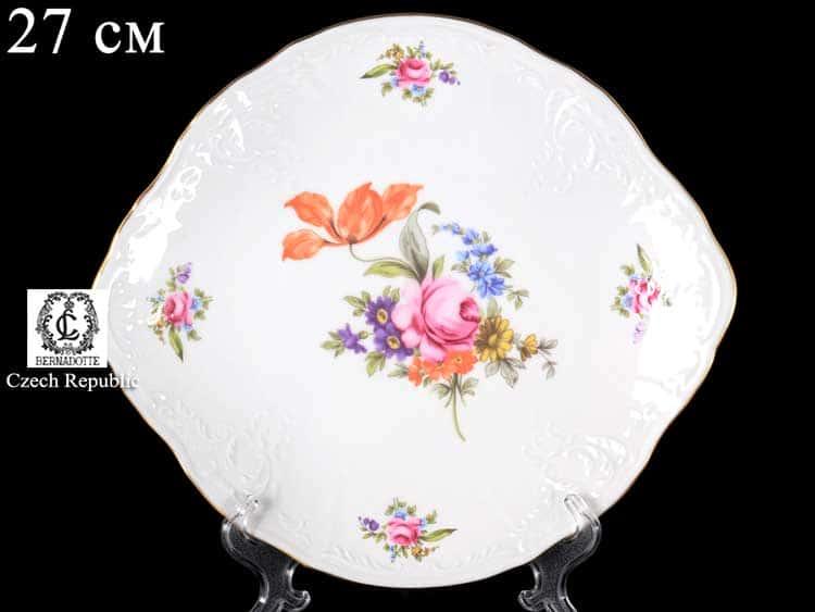 Бернадотт Полевой цветок Тарелка для торта 27 см