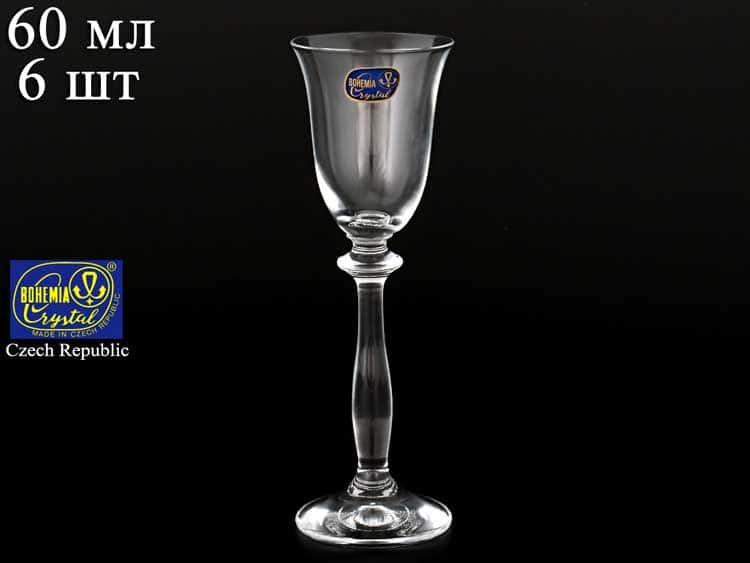 Кристалекс Набор рюмок для водки 60 мл Bohemia Crystal (6 шт)