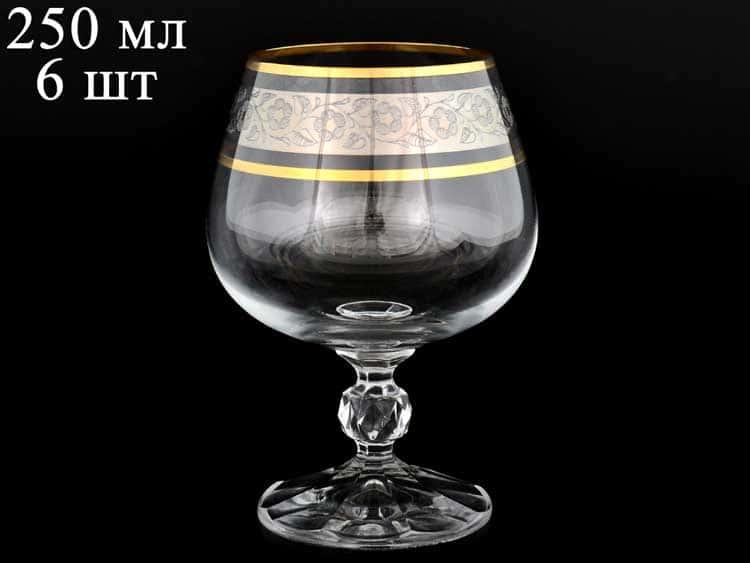 Клаудия Панто Платина V-D Набор бокалов для бренди 250 мл (6 шт)