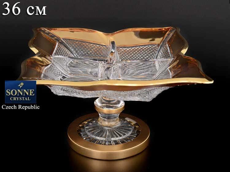 Florale Менажница на ножке 36 см Sonne Crystal Золото
