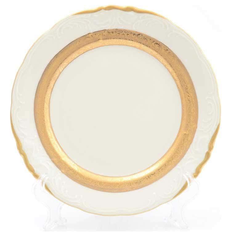 Набор тарелок Матовая лента Слоновая кость Sterne porcelan 19 см