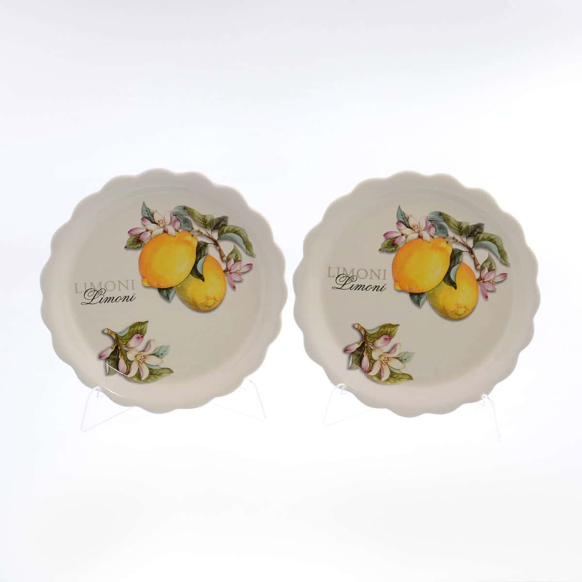 Тарелка 21см Лимоны Caroline Artigianato (2 шт)