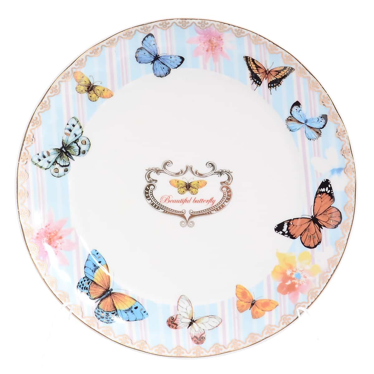 Набор тарелок 19см Beautiful Butterfly Royal Classics(6 шт)