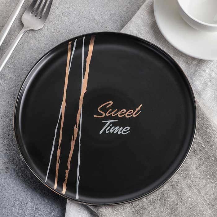 Блюдо круглое 20,5 см Sweet Time Royal Classics