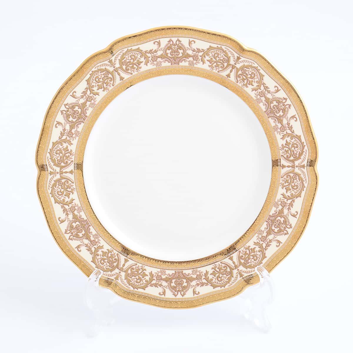 Набор тарелок 21см Golden Romance Cream Gold Prouna (6 шт)
