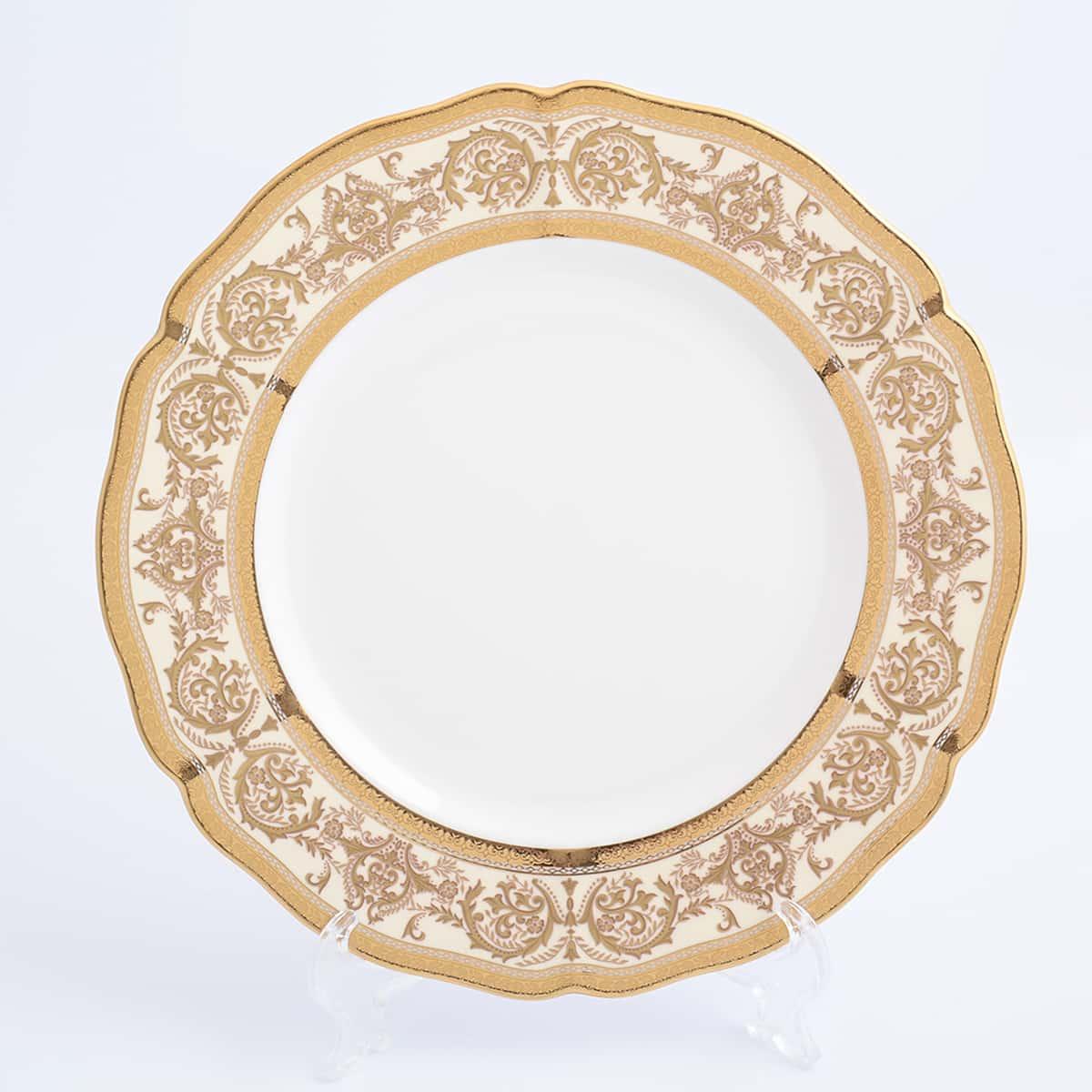 Набор тарелок 27см Golden Romance Cream Gold Prouna (6 шт)