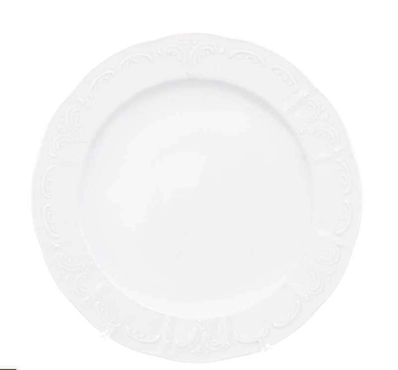 Набор тарелок Repast Bellevue 22 см