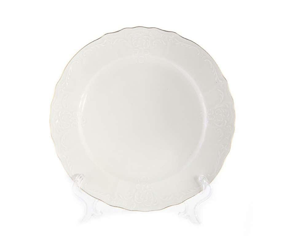 Тарелка Белый узор 21 см Bernadotte 22943