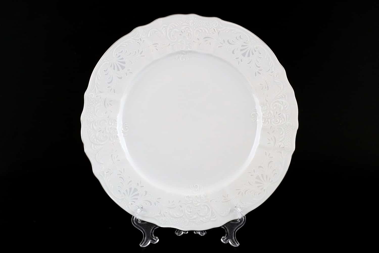 Тарелка Bernadotte Платиновый узор 21 см (1 шт)