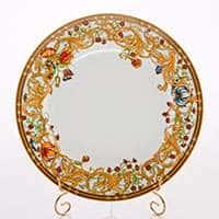 Ле Жардин Тарелка круглая Розенталь 22 см из фарфора