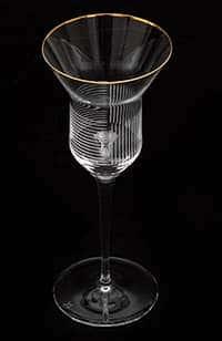 Набор бокалов для вина на 2 персоны Модерн 200 мл Bohemia