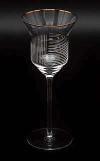 Набор бокалов для вина на 2 персоны Модерн 240 мл Богемия