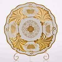Ютта Симфония Золотая Тарелка Weimar Porzellan 25 см