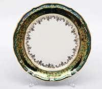 Лист зеленый Набор тарелок Bavarian Porcelain 19 см
