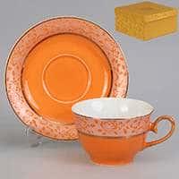 Симфония оранжевая Чайная пара Patricia 2 предмета 200 мл