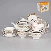 Аврелия с золотым декором Чайный сервиз Patricia на 6 персон 15 предметов